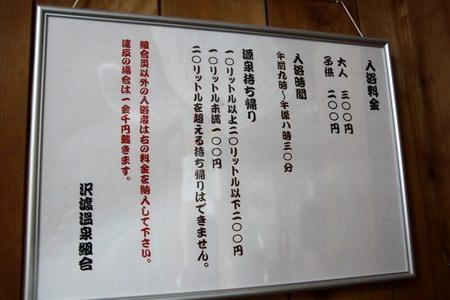 2012-5-12-23.JPG