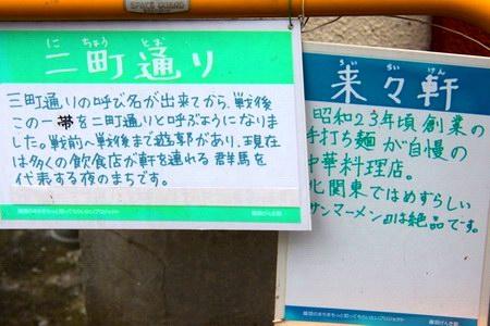 12-11-17b-09.JPG