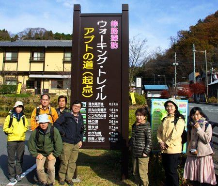 12-11-24-01.JPG