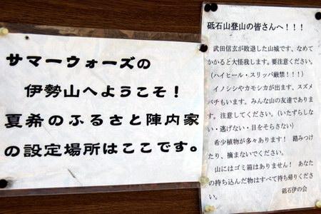2013-5-1a-01.JPG