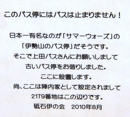 2013-5-2a-20.JPG