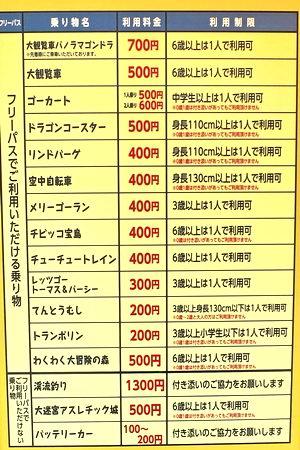 14-6-16a-09.JPG