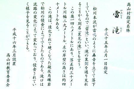 14-8-10-08.JPG