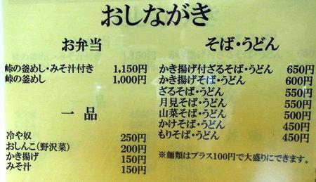 11-22y-02.JPG