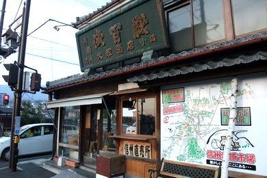 09-komo-02.JPG