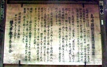 09-shima-51.JPG