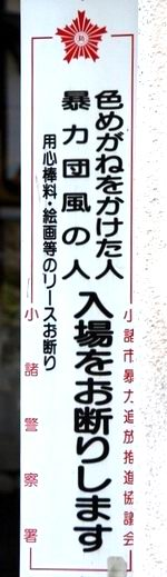 09hishino-03.JPG