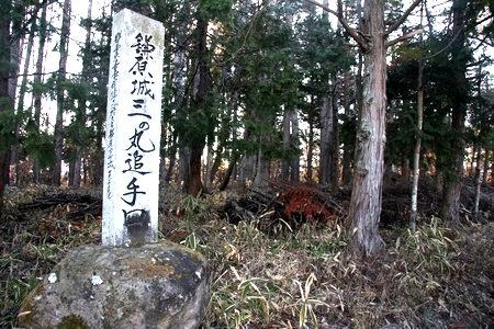 09kan-003.JPG