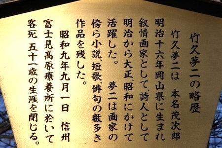 09takeshita-02.JPG