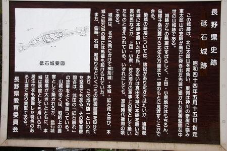 09toishi-03.JPG