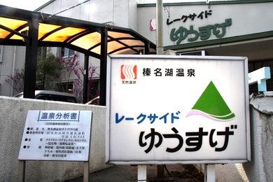 09yuu-2.JPG