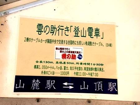 104-25-13.JPG