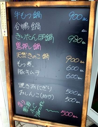 IM-4-500.JPG