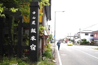 shiru-26.JPG