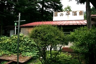 yuno-14.JPG